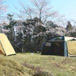 鷲の巣キャンプ場|栃木県