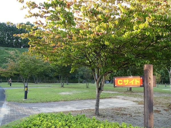 大子広域公園グリンヴィラ