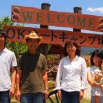 【インタビューVol.2】ACN OKオートキャンプ場|三重県