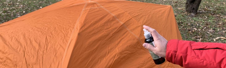 テント防カビ