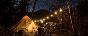 フローラキャンプサイト